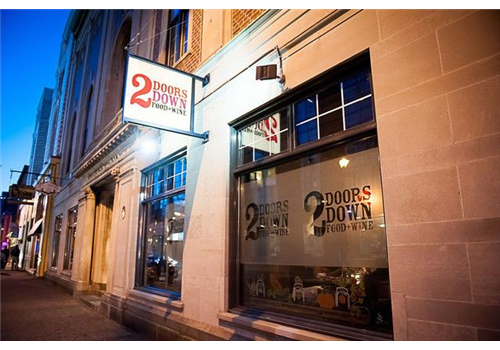 2 Doors Down - Halifax Restaurant - Picture