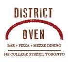 District Oven Restaurant - Logo