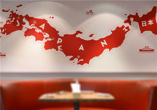 Goro & Gun Restaurant - Picture