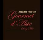 Gourmet d'Asie Restaurant - Logo