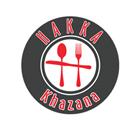 Hakka Khazana Restaurant - Logo