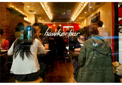 Hawker Bar Restaurant - Picture
