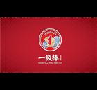 Ichiban AYCE Restaurant - Logo