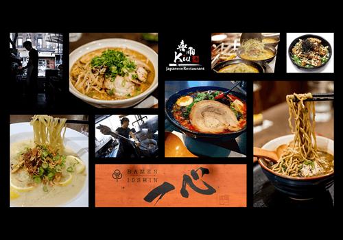 Kiu Japanese Restaurant Restaurant - Picture