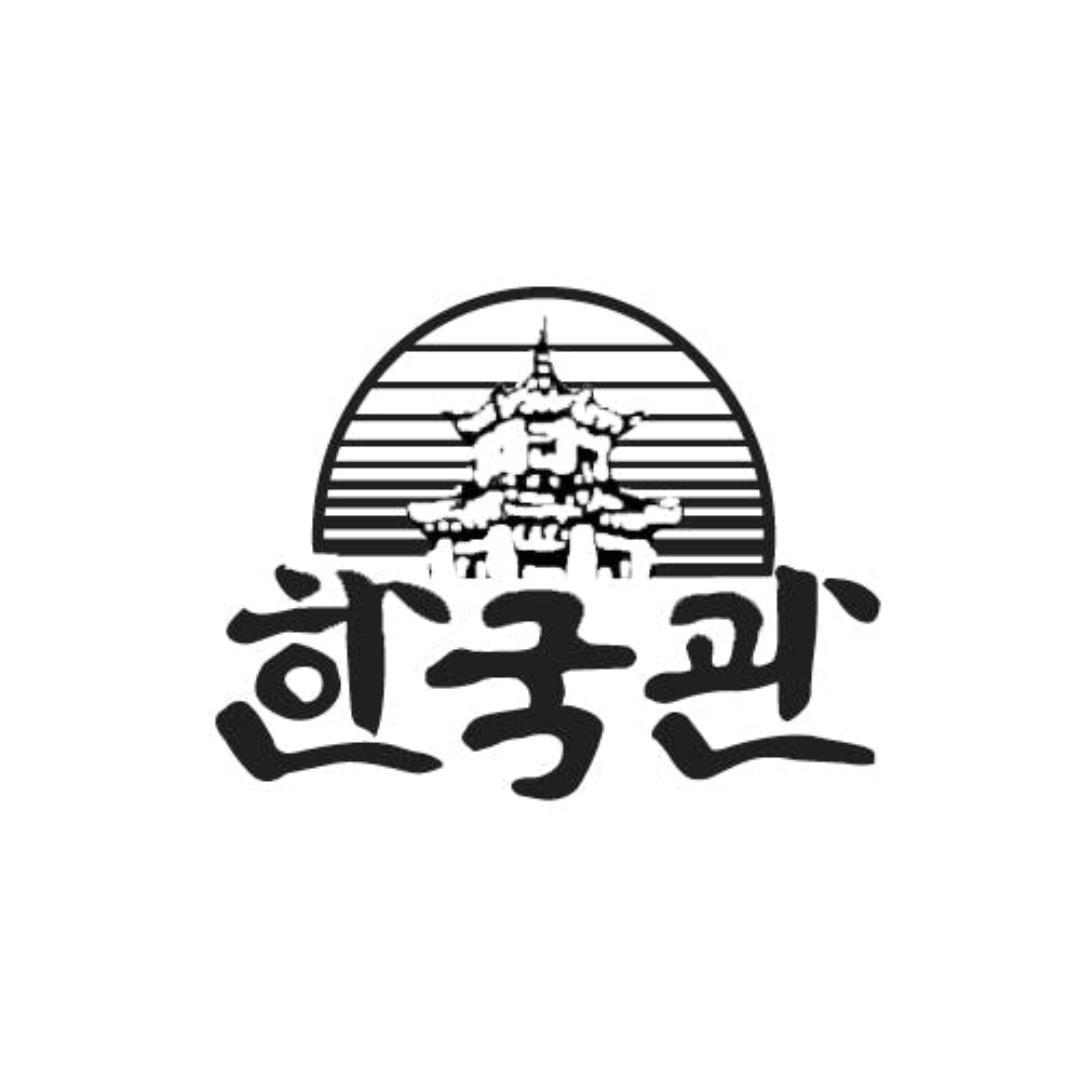 Korean Village Restaurant Restaurant - Picture