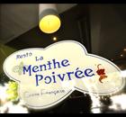 La Menthe Poivrée Restaurant - Logo
