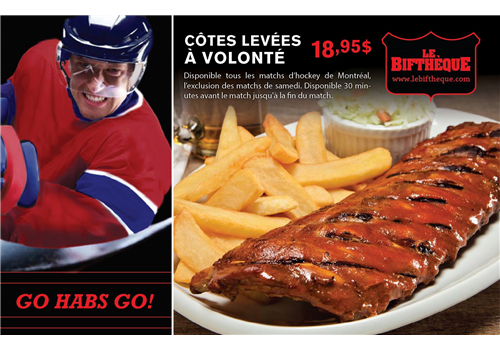 Le bifthèque - Boucherville Restaurant - Picture