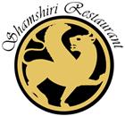 Shamshiri Restaurant - Logo