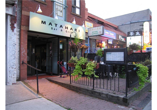 Matahari Bar & Grill Restaurant - Picture