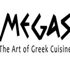 Megas  Restaurant - Logo