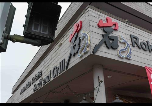 Rokku Asian Cuisine Restaurant - Picture