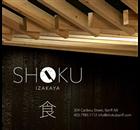 Shoku Izakaya Restaurant - Logo