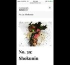 SHOKUNIN Restaurant - Logo