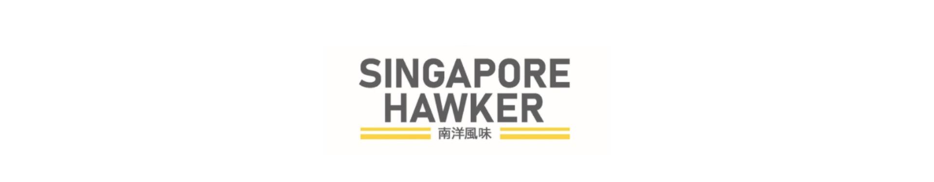 Singapore Hawker Restaurant - Picture