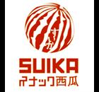Suika Japanese Restaurant Restaurant - Logo