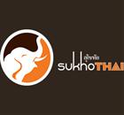 Sukho Thai Restaurant - Logo