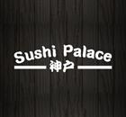 Sushi Palace - Ville St-Laurent Restaurant - Logo