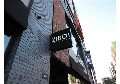 ZIBO! Griffintown Restaurant - Picture